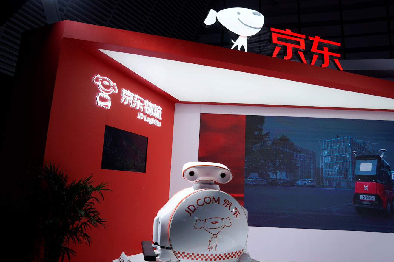 JD.com sign is seen at the World Internet Conference (WIC) in Wuzhen