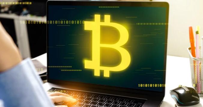 Bitcoin native