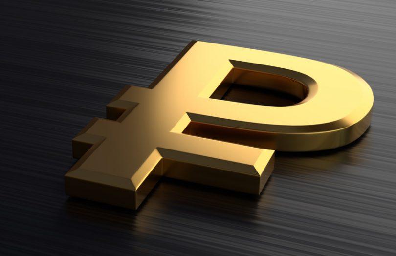 digital-ruble-currency-cbdc